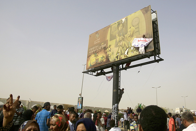 On April 11, 2019, Sudanese military officially announced that they ousted President Omar al-Bashir