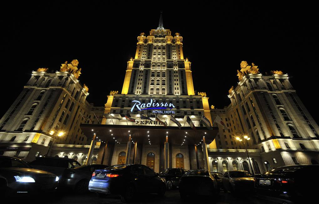 The forum is to take place in the capital's Ukraine Hotel (photo) ITAR-TASS/Sergei Bobylev