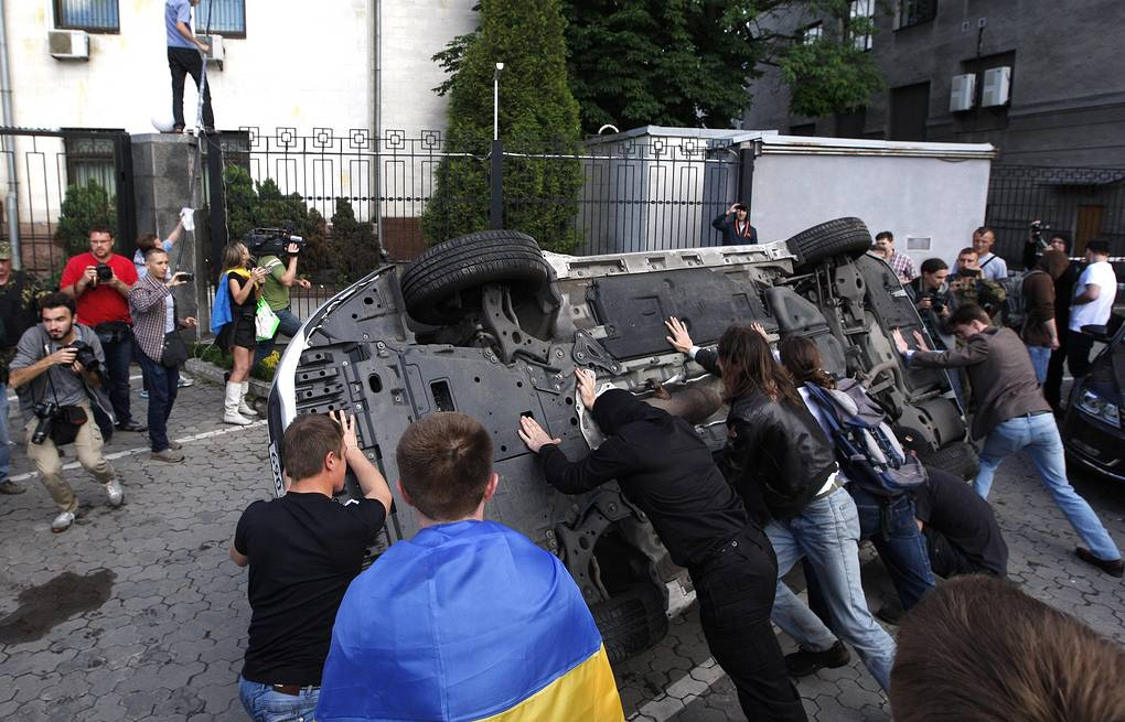 Saturday's attack on the Russian Embassy in Kiev (archive) ITAR-TASS/Maxim Nikitin