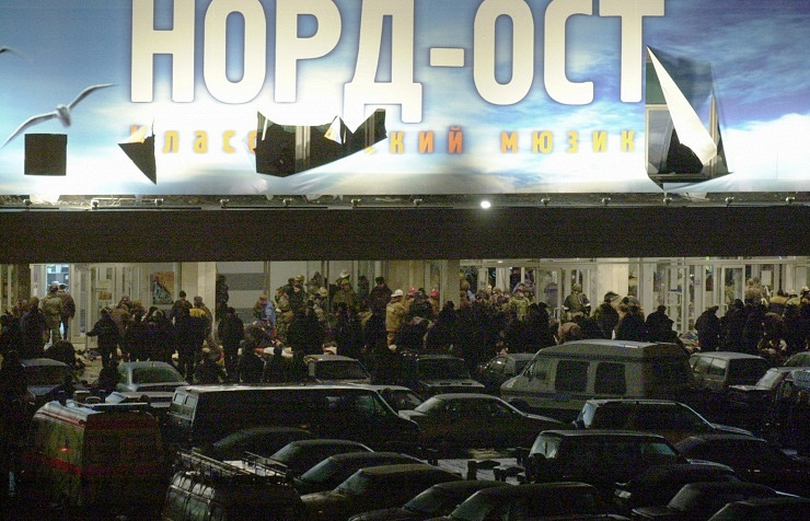 Site of terrorist attack on Moscow's Dubrovka theater (archive) ITAR-TASS/Anton Denisov