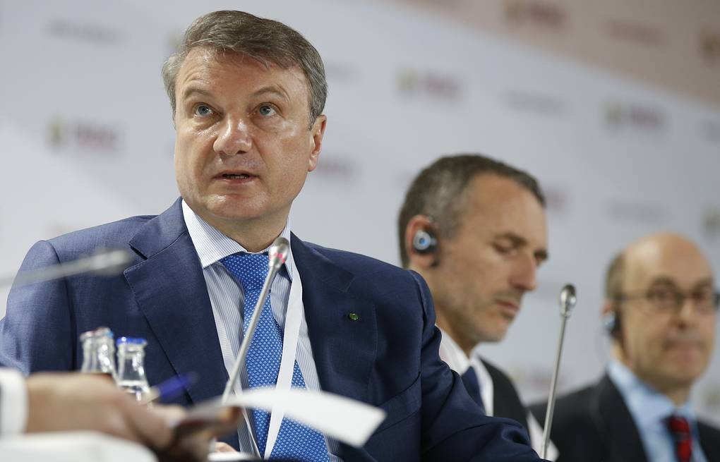 Sberbank CEO German Gref (front) at the 2015 Gaidar Forum  Mikhail Japaridze/TASS