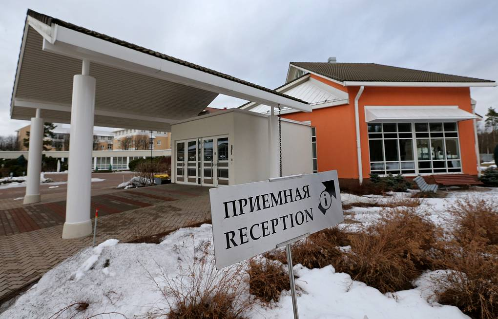 Russian administrative centre of Jehovah's Witnesses  Alexander Demianchuk/TASS