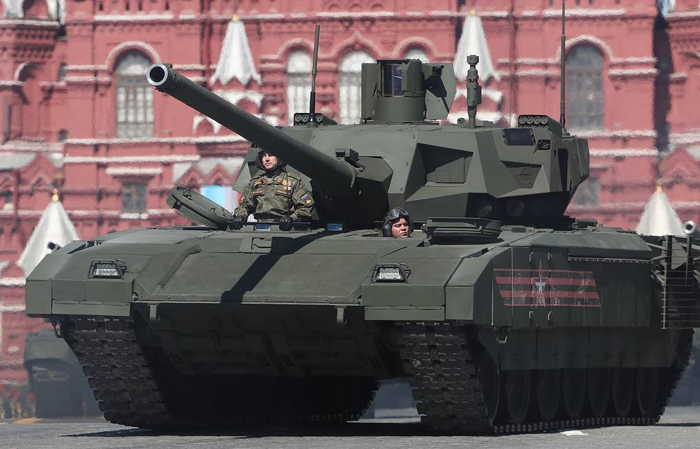 Main Agency of Automobiles and Tanks of the Ministry of Defense of the Russian Federation