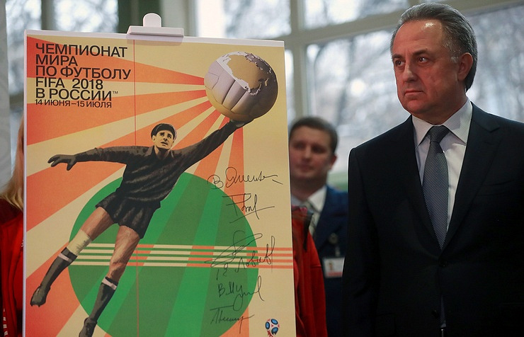 Russian Deputy Prime Minister Vitaly Mutko at the presentation of the official poster of the 2018 FIFA World Cup Sergey Fadeichev/TASS