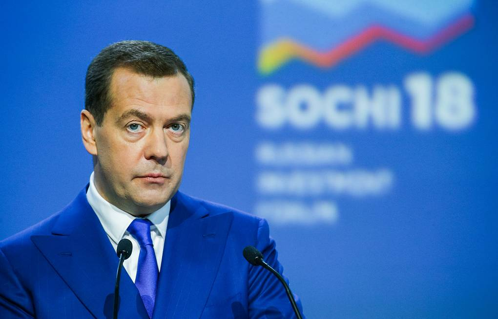 Russian Prime Minister Dmitry Medvedev  Mikhail Tereshchenko/TASS Host Photo Agency