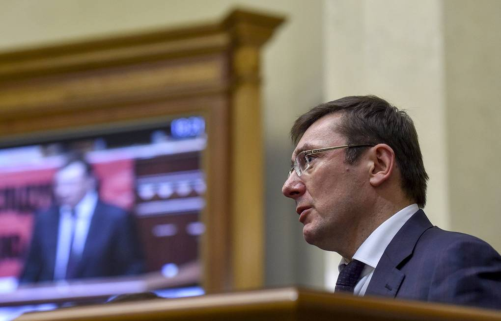 Yuri Lutsenko  Mykola Lazarenko/Press Office of the President of Ukraine/TASS