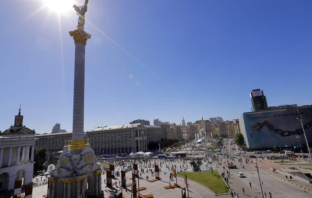 Independence Square in central Kiev EPA-EFE/ROBERT GHEMENT