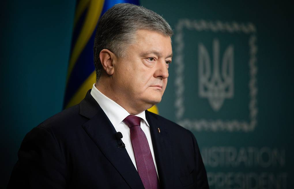 Ukrainian President Pyotr Poroshenko Mikhail Palinchak/Press Office of the President of Ukraine/TASS