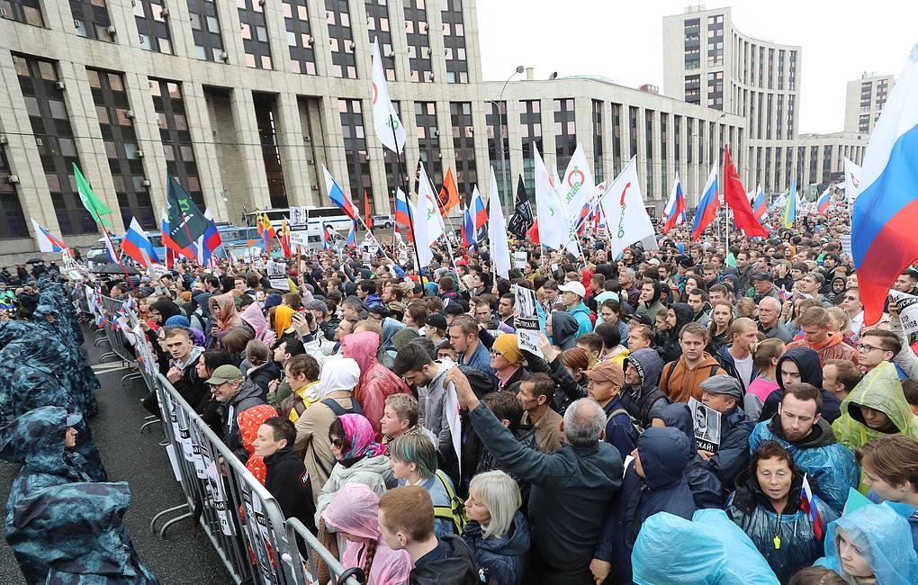 Moscow rally against the lack of opposition candidates to the City Duma elections Sergei Savostianov/TASS