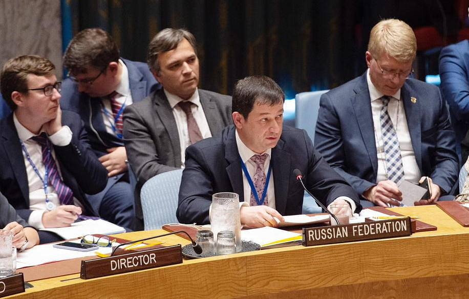 Russia's acting Permanent Representative to the UN Dmitry Polyasnky EPA-EFE/BRYAN R. SMITH