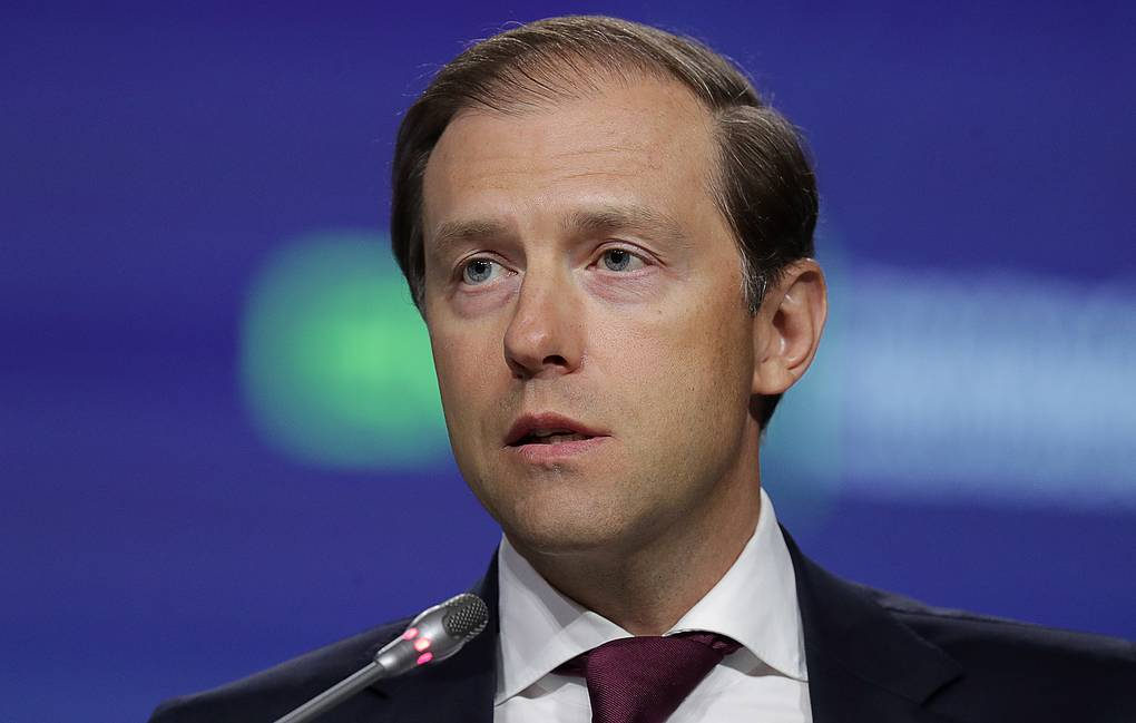 Russia's Industry and Trade Minister Denis Manturov Donat Sorokin/TASS