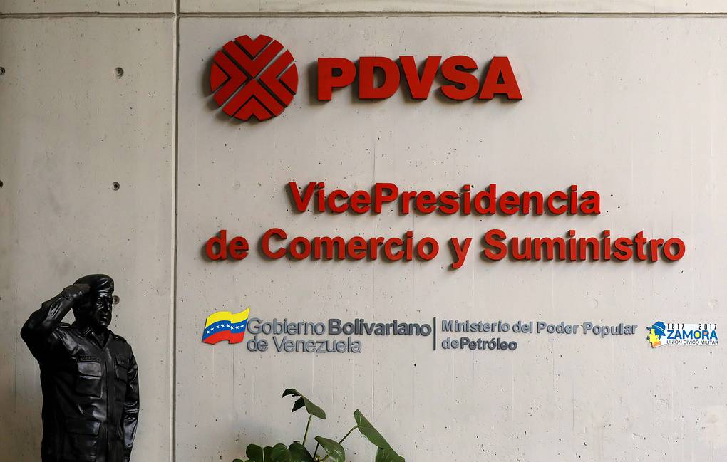 Inside the PDVSA (Petroleo de Venezuela SA) building in Caracas Valery Sharifulin/TASS