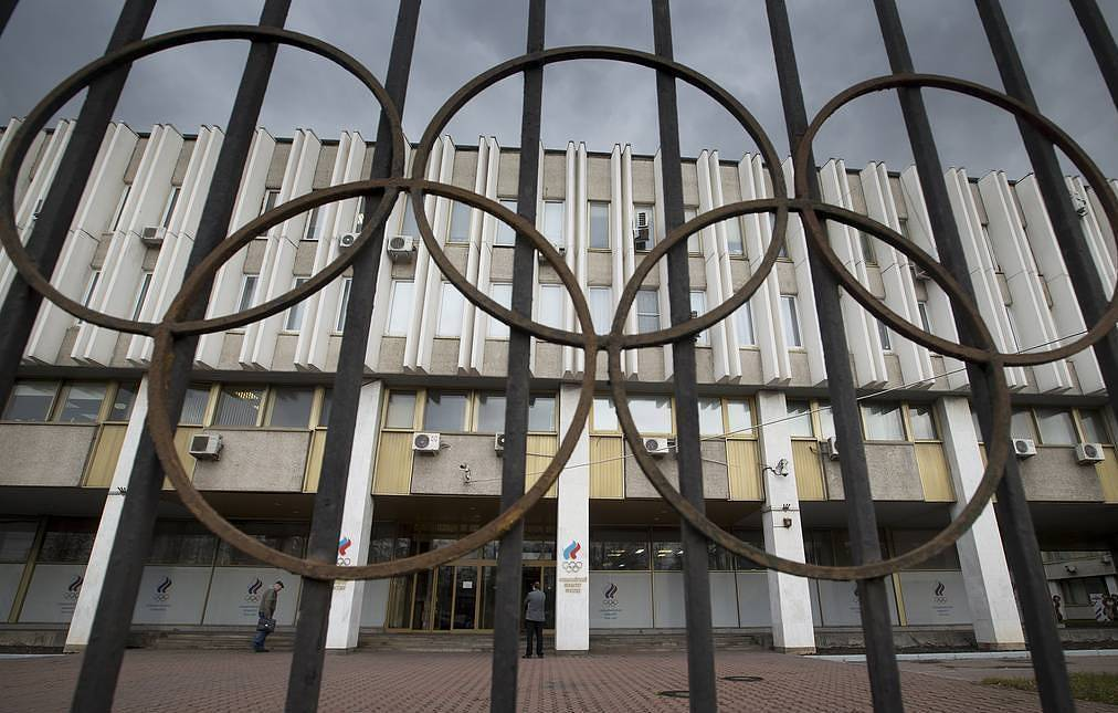 Russian Olympic Committee headquarters in Moscow AP Photo/Pavel Golovkin