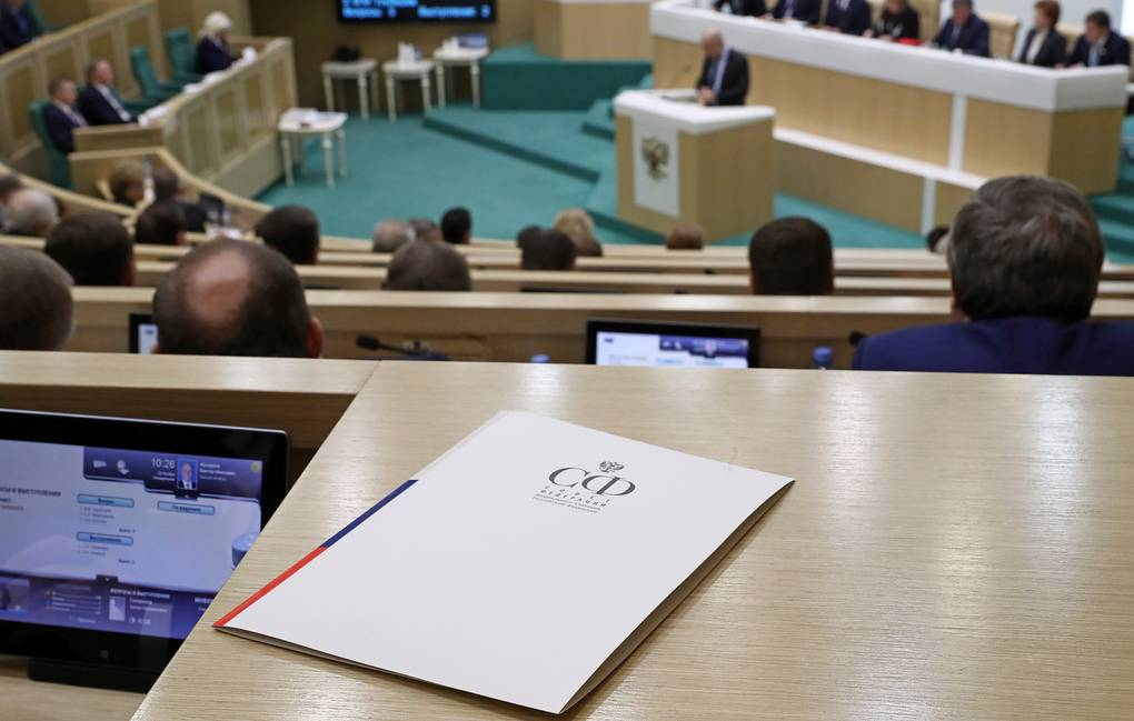 A plenary meeting of the Federation Council, an upper house of the Russian parliament Stanislav Krasilnikov/TASS