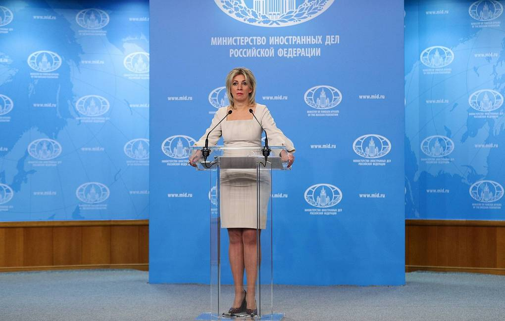 Russian Foreign Ministry Spokeswoman Maria Zakharova Ministry of Foreign Affairs press service