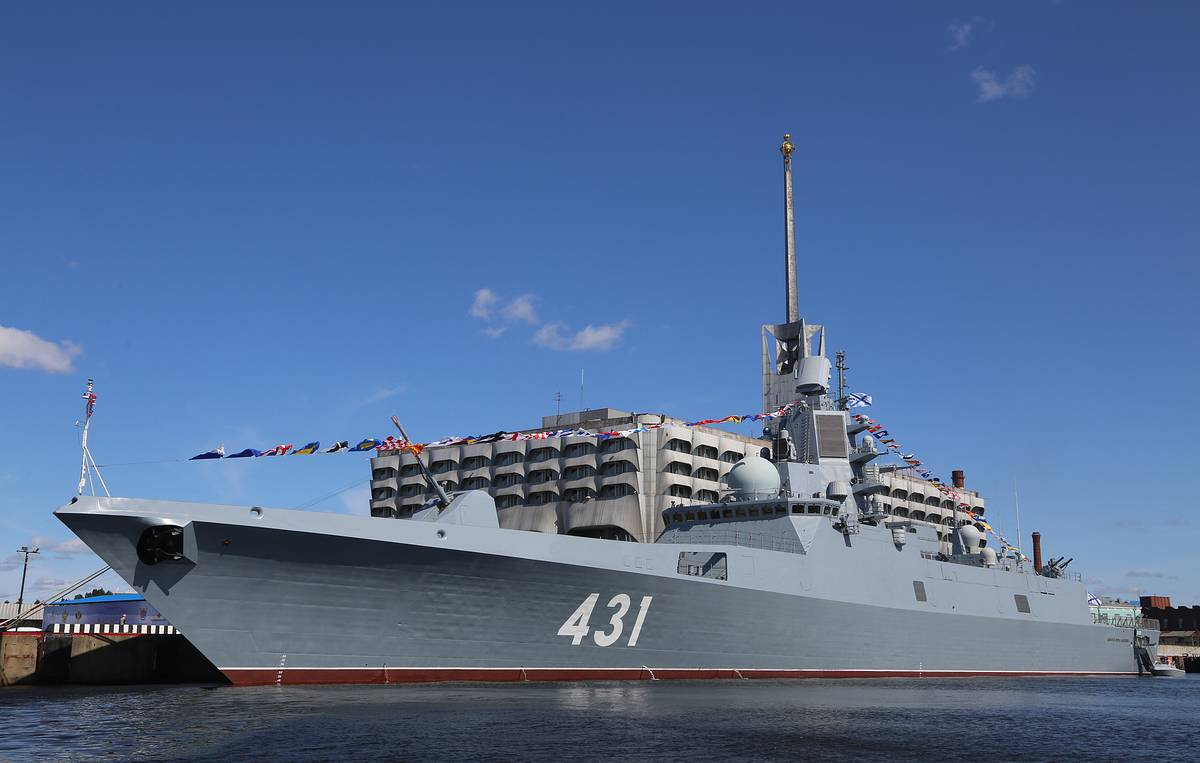 Russia's latest missile frigate enters state trials