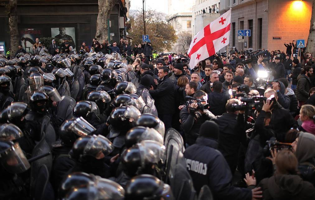 Four injured, 37 detained in Tbilisi protests - ministry