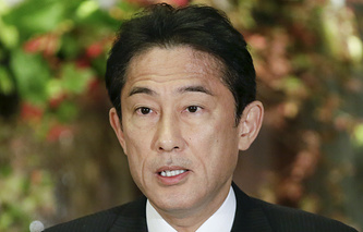 Japan's Minister of Foreign Affairs Fumio Kishida