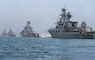 Ships of Russia's Black Sea Fleet (archive)
