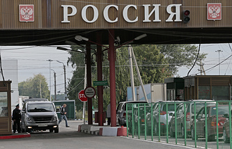 International crossing on the Russian-Ukrainian border (archive)