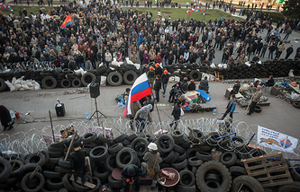 Protesters outside Donetsk regional state administrative building on Apr. 8