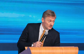 Dmitry Peskov (archive)