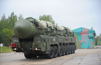 Yars inter-continental ballistic missile (archive)