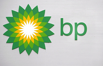 """Britain's oil giant BP """"is at the forefront of a group of companies against the sanctions"""