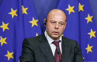 Parliament-appointed Minister of Energy and Coal Industry Yuriy Prodan
