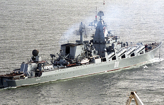 Guided missile cruiser Varyag