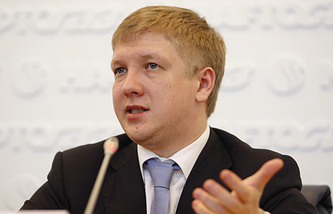 CEO at Naftogaz of Ukraine Andrei Kobolev