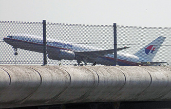 Malaysia Airlines flight MH17 takes off at 12.31 PM from Schiphol airport near Amsterdam