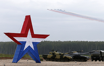 Presentation of the Russian army symbol (left)