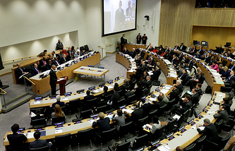 Barack Obama delivers his speech during the 69th session of the United Nations General Assembly