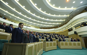 Russia's parliament upper house