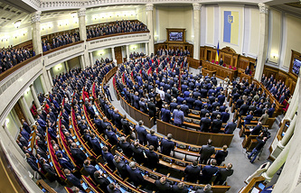 First session of the newly elected Ukrainian Parliament