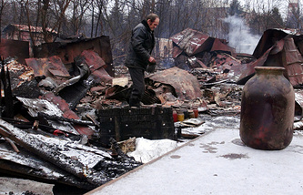 Destructions in Ukraine's Donetsk