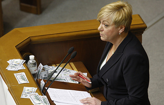 Head of the National Bank of Ukraine Valeriya Gontareva