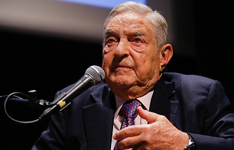 US billionaire financier George Soros