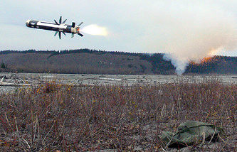 Javelin missile (archive)