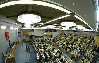 The Russian State Duma