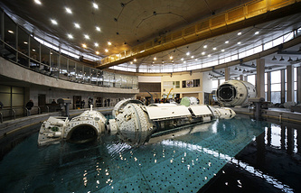 Gagarin Cosmonaut Training Centre
