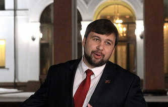Self-proclaimed Donetsk People's Republic (DPR) envoy Denis Pushilin