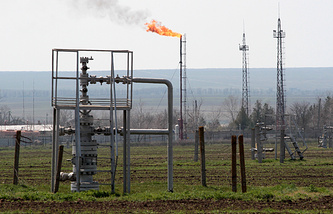 Gas storage facility in Crimea