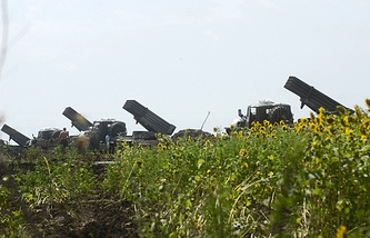 Ukrainian Grad multiple rocket launchers (archive)