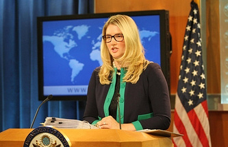US State Department spokeswoman Marie Harf