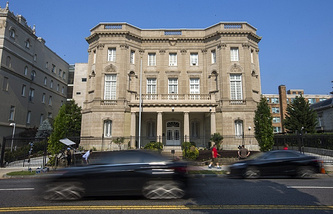 Preparations for opening of Cuban embassy in the United States