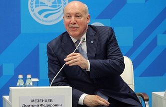 SCO Secretary General Dmitry Mezentsev