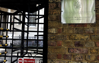 A sign on the wall at the entrance to the Russian Embassy in London (archive)