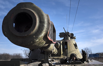 Ukrainian self-propelled artillery vehicle (archive)